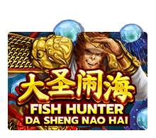 Fish Hunter Da Sheng Nao Hai